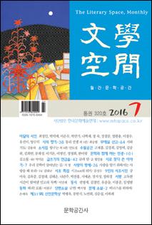 문공201607-웹용.jpg