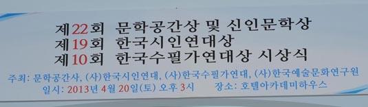 현수막2.jpg