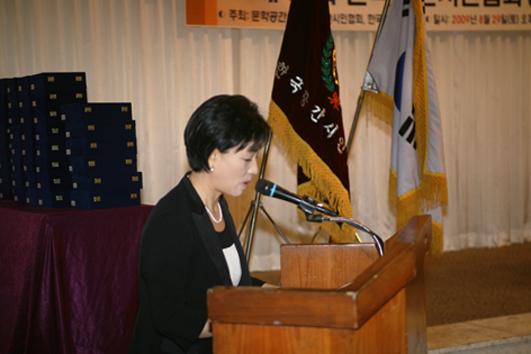 시상식사회 김미화 아나운서.jpg