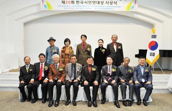 문학상(23회) 시인상(20회)수상자-1.jpg